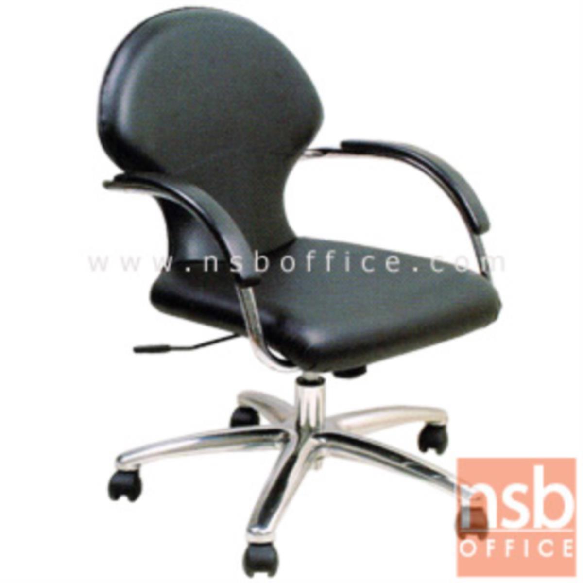 B03A225:เก้าอี้สำนักงาน รุ่น Lipmann (ลิพมัน)  โช๊คแก๊ส มีก้อนโยก ขาเหล็กชุบโครเมี่ยม