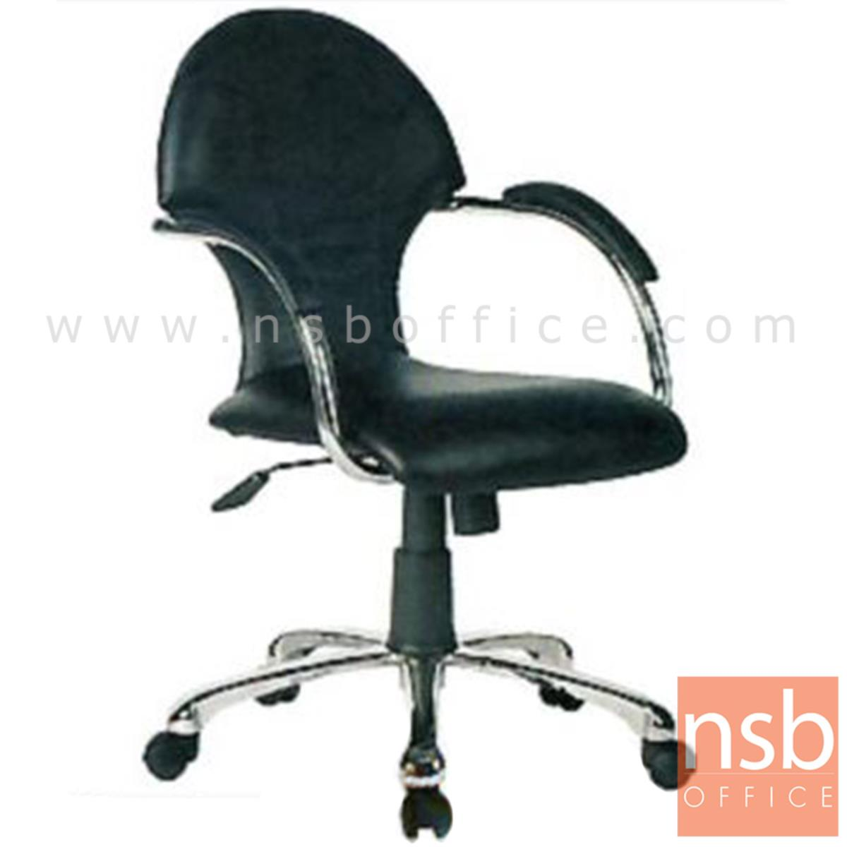 B03A315:เก้าอี้สำนักงาน รุ่น Clay (เคล)  โช๊คแก๊ส มีก้อนโยก ขาเหล็กชุบโครเมี่ยม