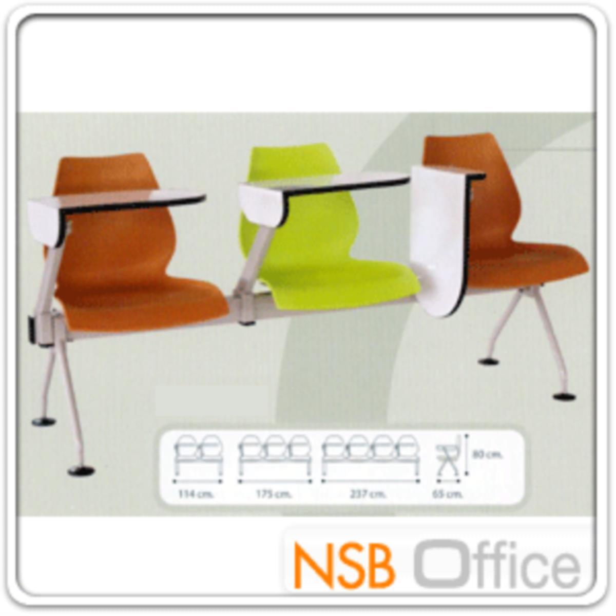 เก้าอี้เลคเชอร์แถวเฟรมโพลี่ รุ่น B808 2 ,3 และ 4 ที่นั่ง ขาเหล็กพ่นสีเทา