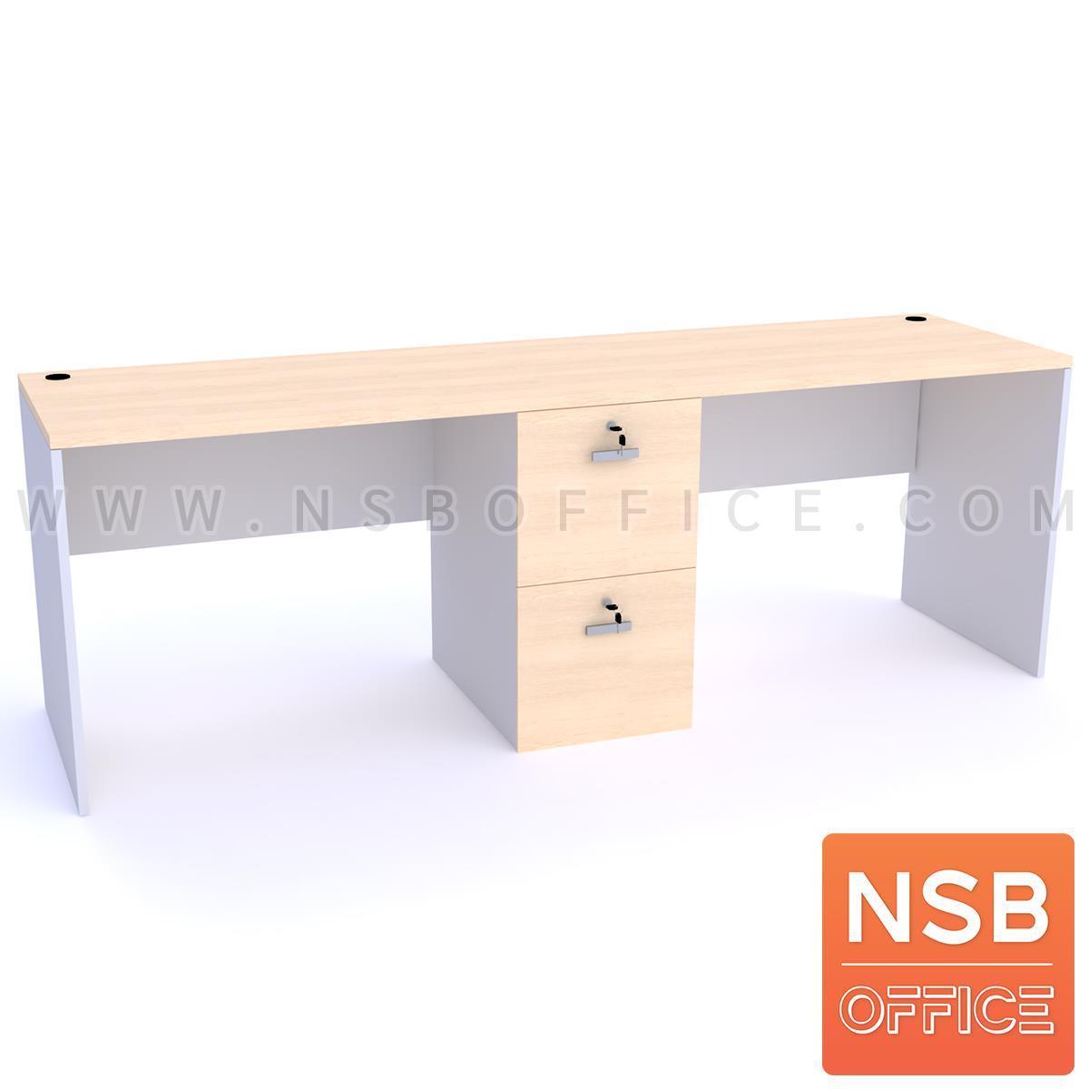 A13A218:โต๊ะทำงาน 2 ที่นั่ง รุ่น Irene (ไอรีน) ลิ้นชักตรงกลาง ขนาด 220W*60D*75H cm.