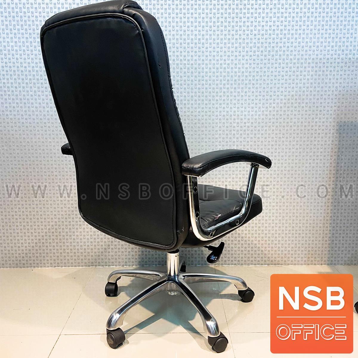 เก้าอี้ผู้บริหาร รุ่น Blackthorn (แบล็กตรอน)  โช๊คแก๊ส ก้อนโยก ขาอลูมิเนียม