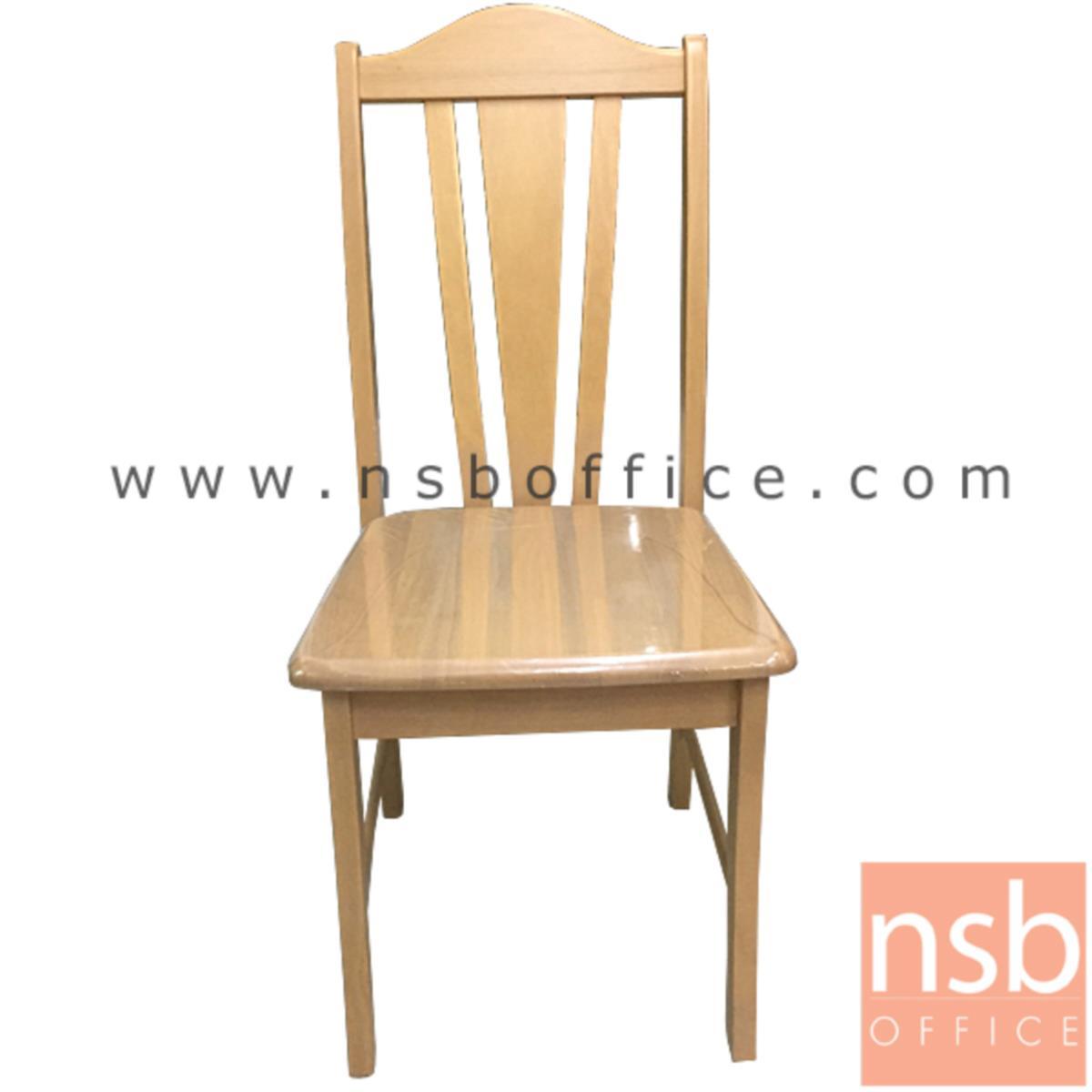 เก้าอี้ไม้ยางพาราที่นั่งปิดผิวโฟเมก้าลายไม้ รุ่น Conquest (คอนเควสต์) ขาไม้