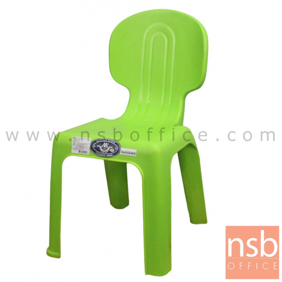B10A070:เก้าอี้พลาสติกสำหรับเด็ก รุ่น FURKY_CHAIR (ผลิตทั้งเกรด A และ B)