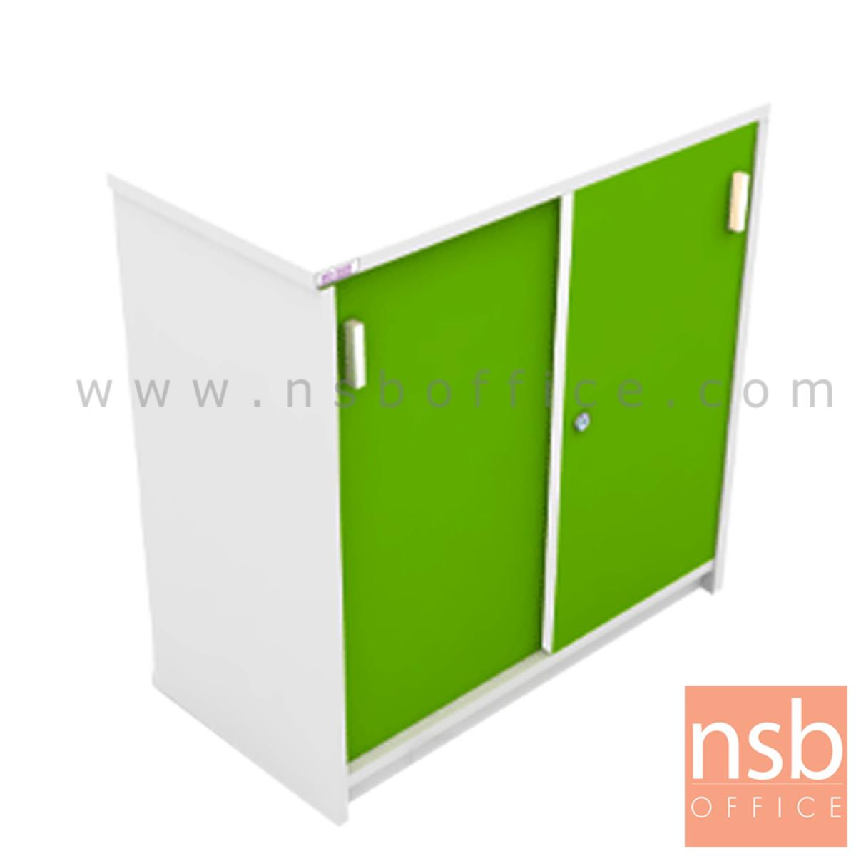 A20A010:ตู้เอกสารสีสัน สูง 85H cm. 2 บานเลื่อน รุ่น MT-COLOUR-028L   พร้อมกุญแจล็อค
