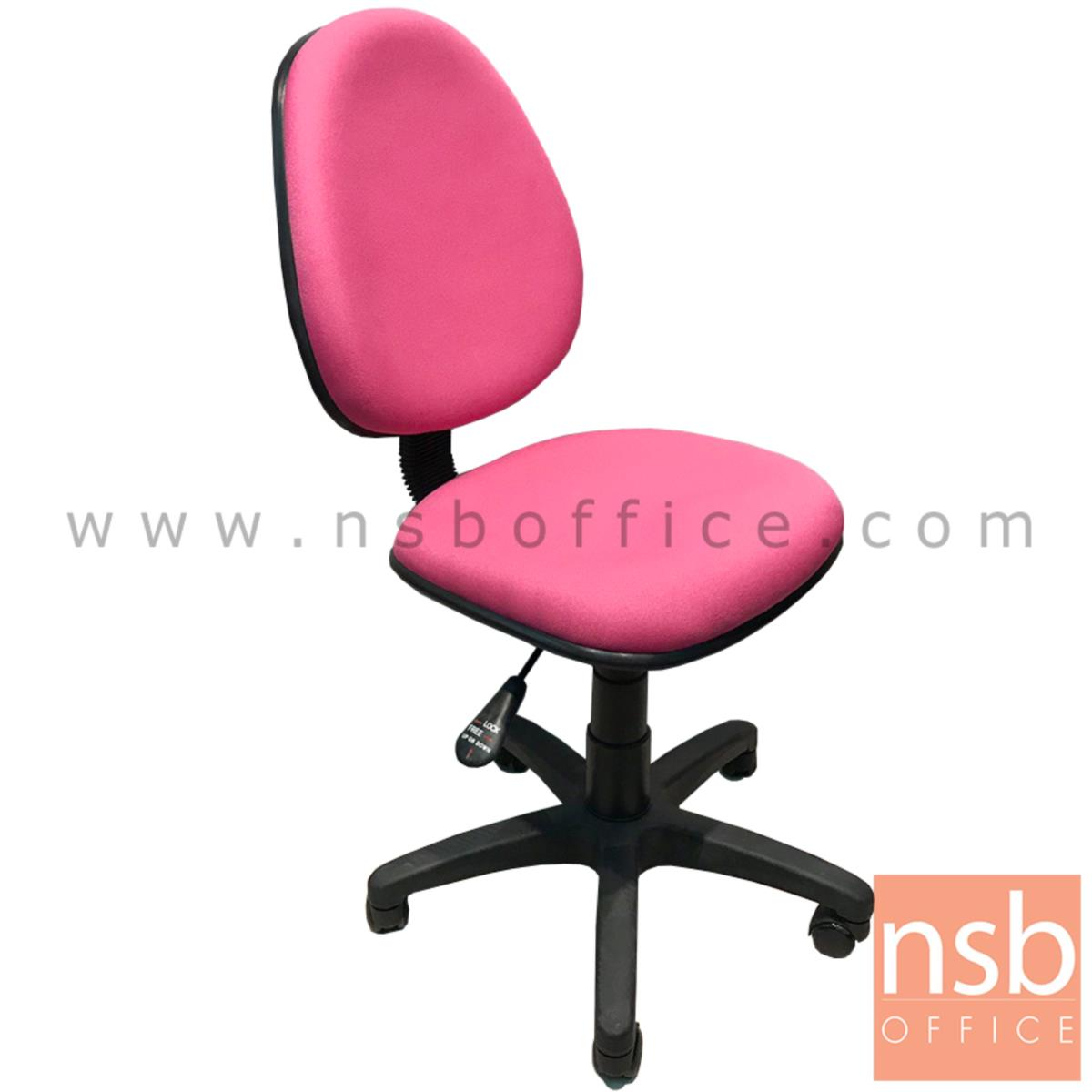 B03A483:เก้าอี้สำนักงาน รุ่น Woves ปรับระดับด้วย Gas Lift