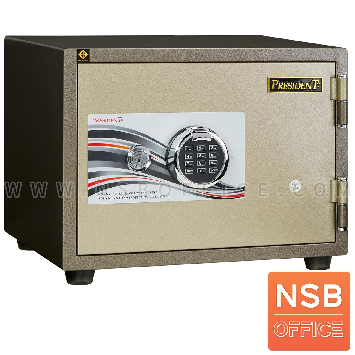 F05A077:ตู้เซฟนิรภัยดิจิตอลระบบสแกนนิ้วมือ แบบนอน 50 กก.  รุ่น PRESIDENT-SS1-DF มี 1 รหัส 1 กุญแจ