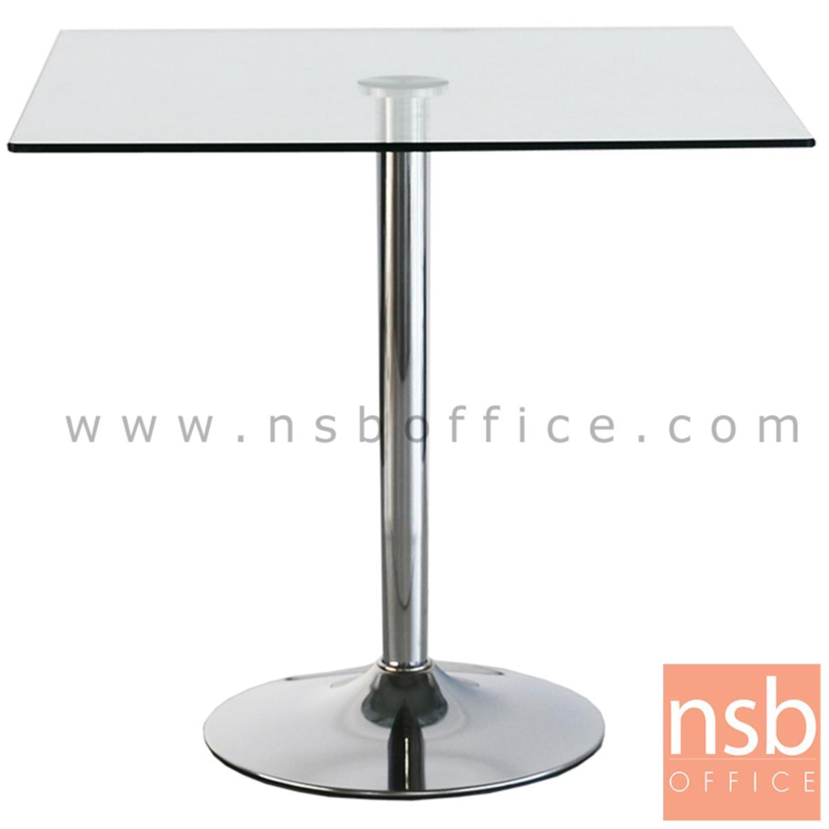 โต๊ะเหลี่ยมหน้ากระจก รุ่น PFALZ (ฟัลส์) ขนาด 65W ,80W cm. ขาอลูมิเนียม