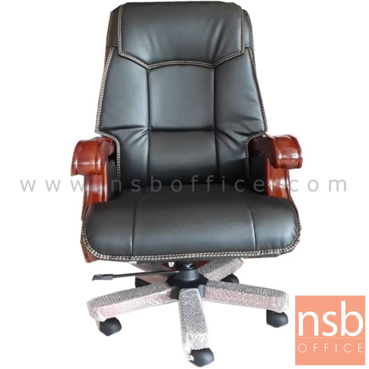 B25A110:เก้าอี้ผู้บริหารหุ้มหนัง PU รุ่น Rayborn (เรย์บอร์น)  โช๊คแก๊ส ก้อนโยก ขาไม้