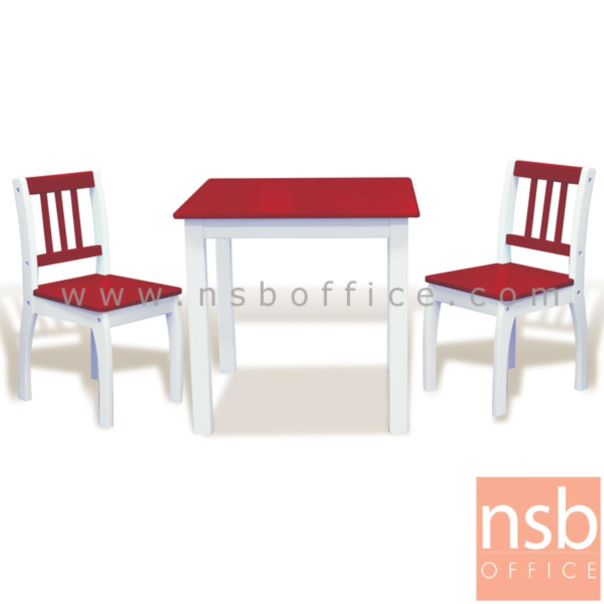 ชุดโต๊ะเด็กหน้าไม้โฟเมก้า 2 ที่นั่ง รุ่น Cuba (คิวบา) ขนาด 60W cm.  พร้อมเก้าอี้