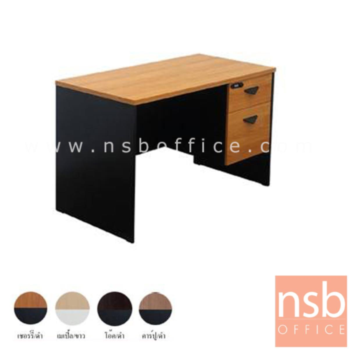 โต๊ะทำงาน 2 ลิ้นชัก  รุ่น Guy (กาย) ขนาด 120W cm.