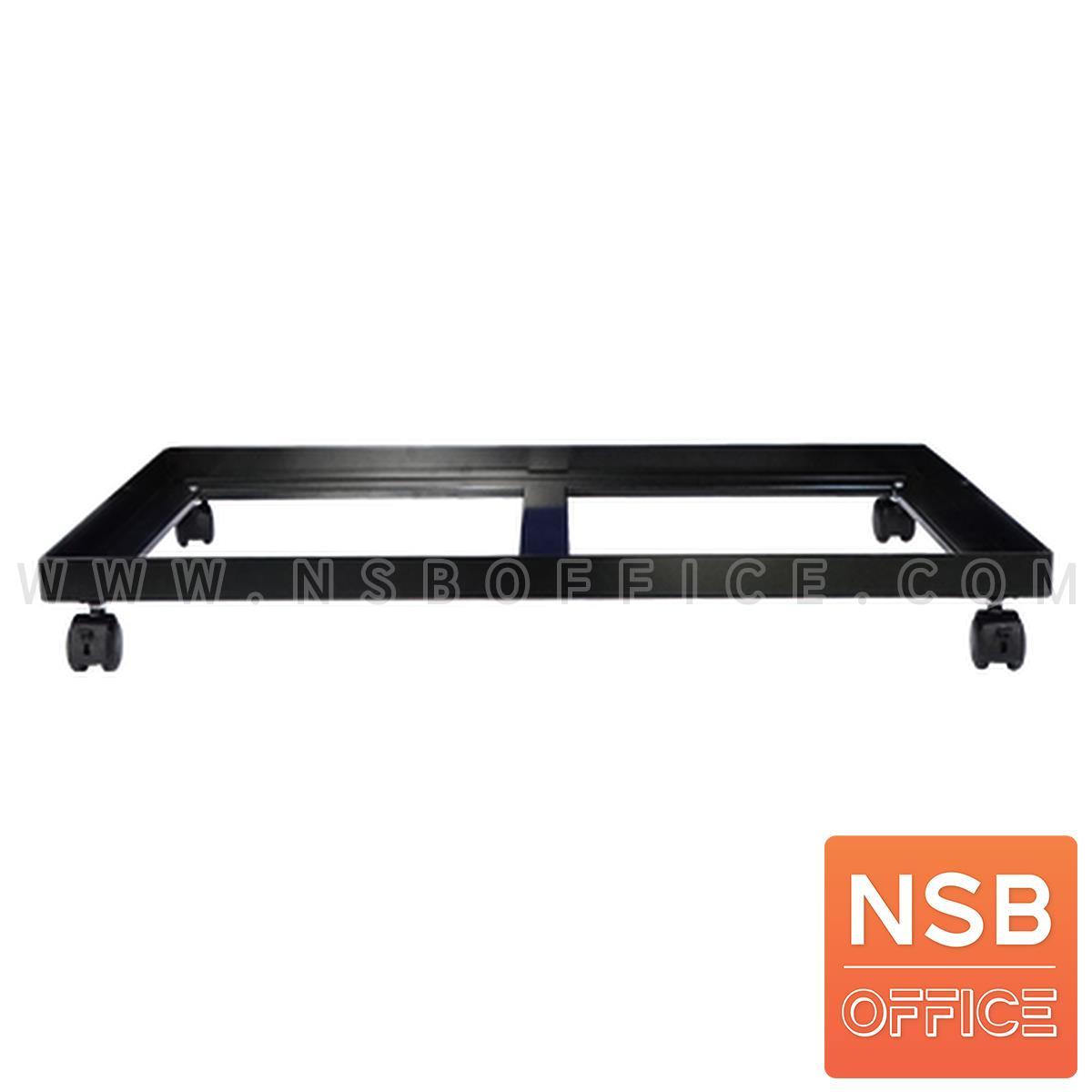 E04A059:ขารองตู้ล้อเลื่อน รุ่น LPK-B ขนาด 92W*46.4D cm.