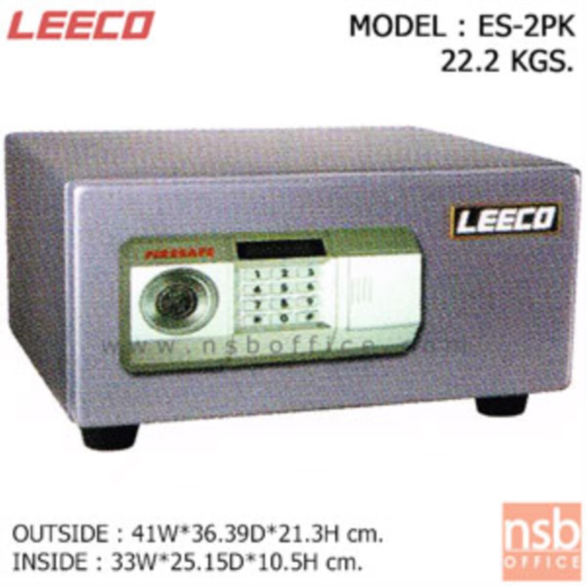 ตู้เซฟขนาดเล็ก 22.2 กก. LEECO รุ่น ES-2PK มี 1 กุญแจ 1 รหัสดิจิตอล