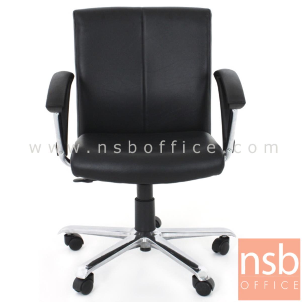 เก้าอี้สำนักงาน รุ่น Skoda (สโกด้า)  โช๊คแก๊ส มีก้อนโยก ขาเหล็กชุบโครเมี่ยม