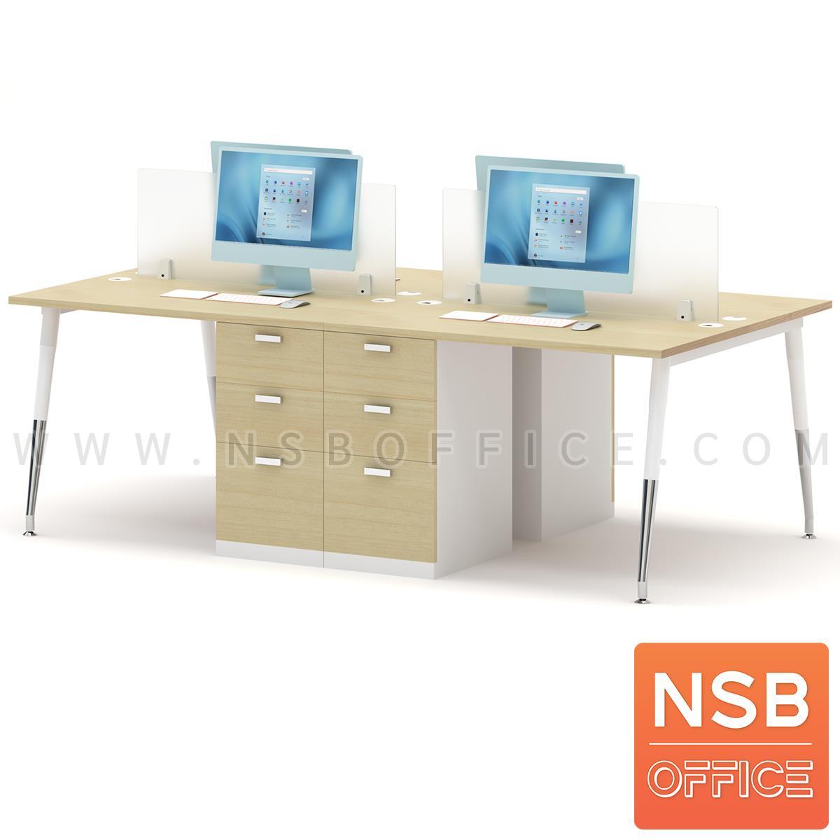 A04A164:ชุดโต๊ะทำงานกลุ่ม   2 ,4 ,6 ,8 ที่นั่ง พร้อมลิ้นชัก 3 ลิ้นชัก ขาปลายเรียว