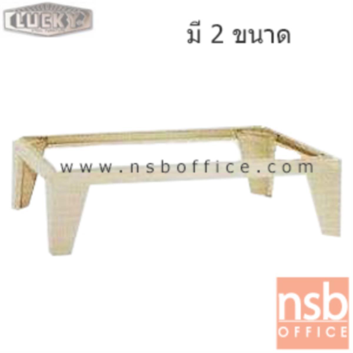 E16A009:ขาตู้เก็บแบบกันการเลื่อนของตู้ (ผลิต 2 ขนาด)