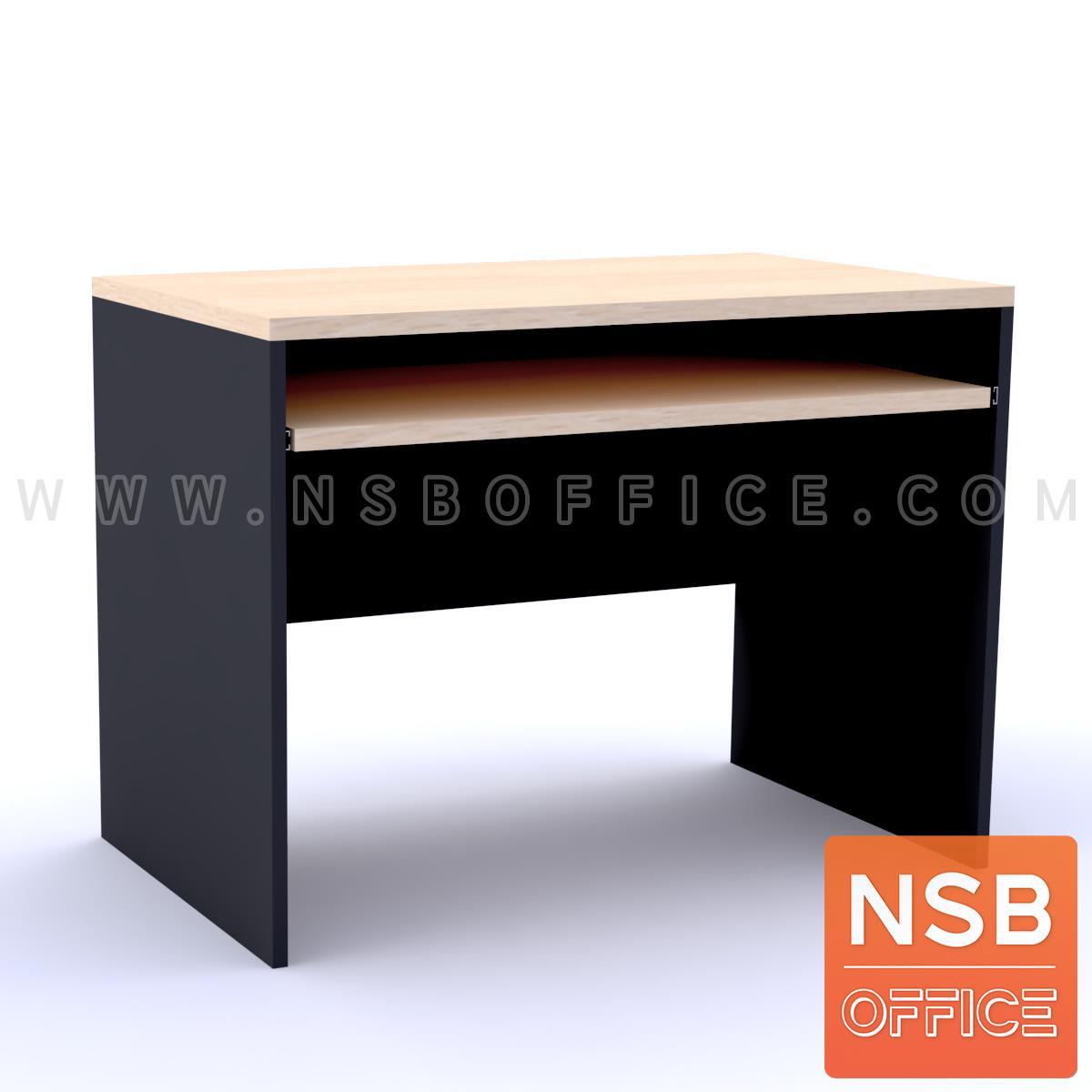 A12A008:โต๊ะคอมพิวเตอร์  รุ่น Sparks (สปากส์) ขนาด 80W ,100W cm.  เมลามีน