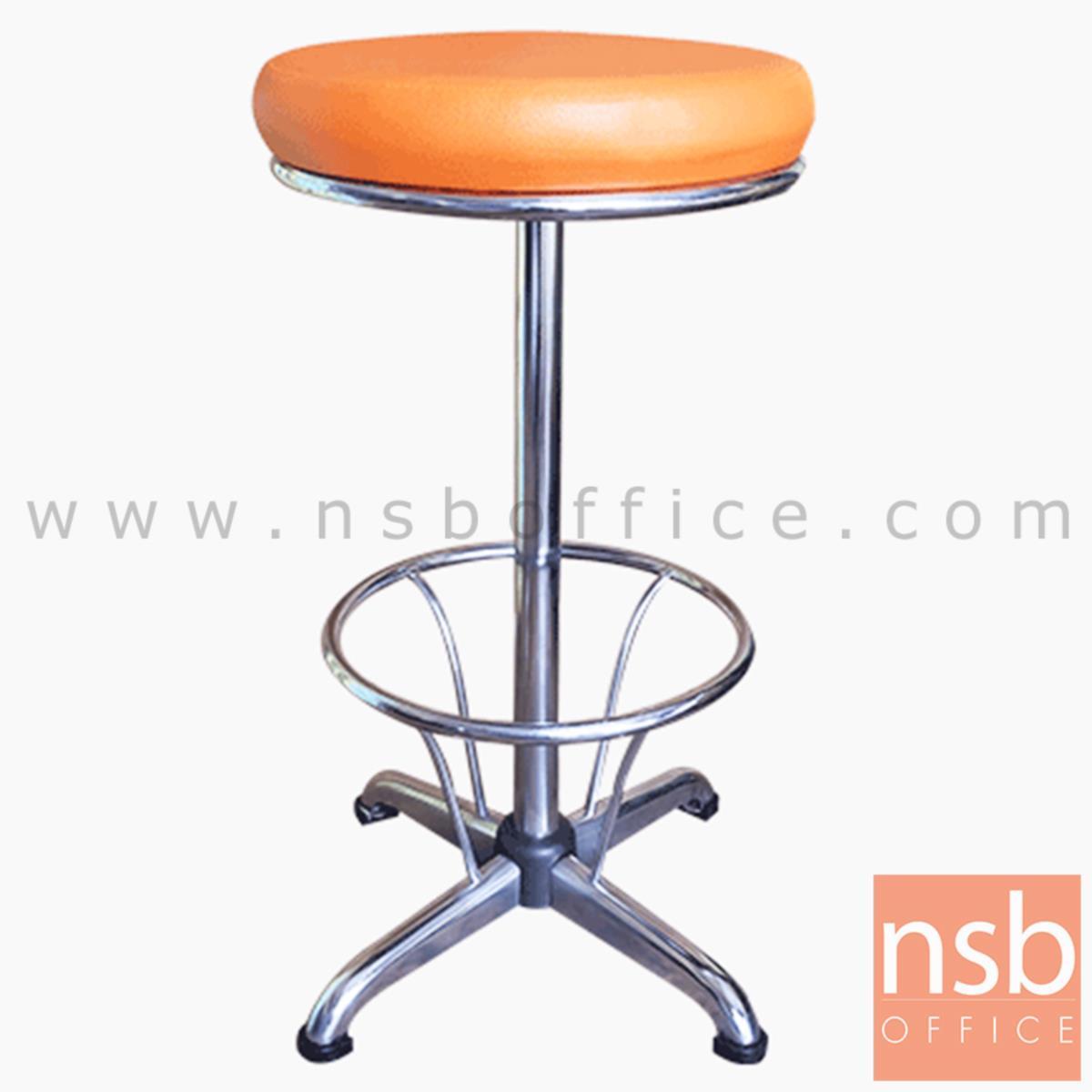 B09A202:เก้าอี้บาร์สตูลที่นั่งกลม  รุ่น Darcy (ดาร์ซี่)  ขาเหล็กชุบโครเมี่ยม
