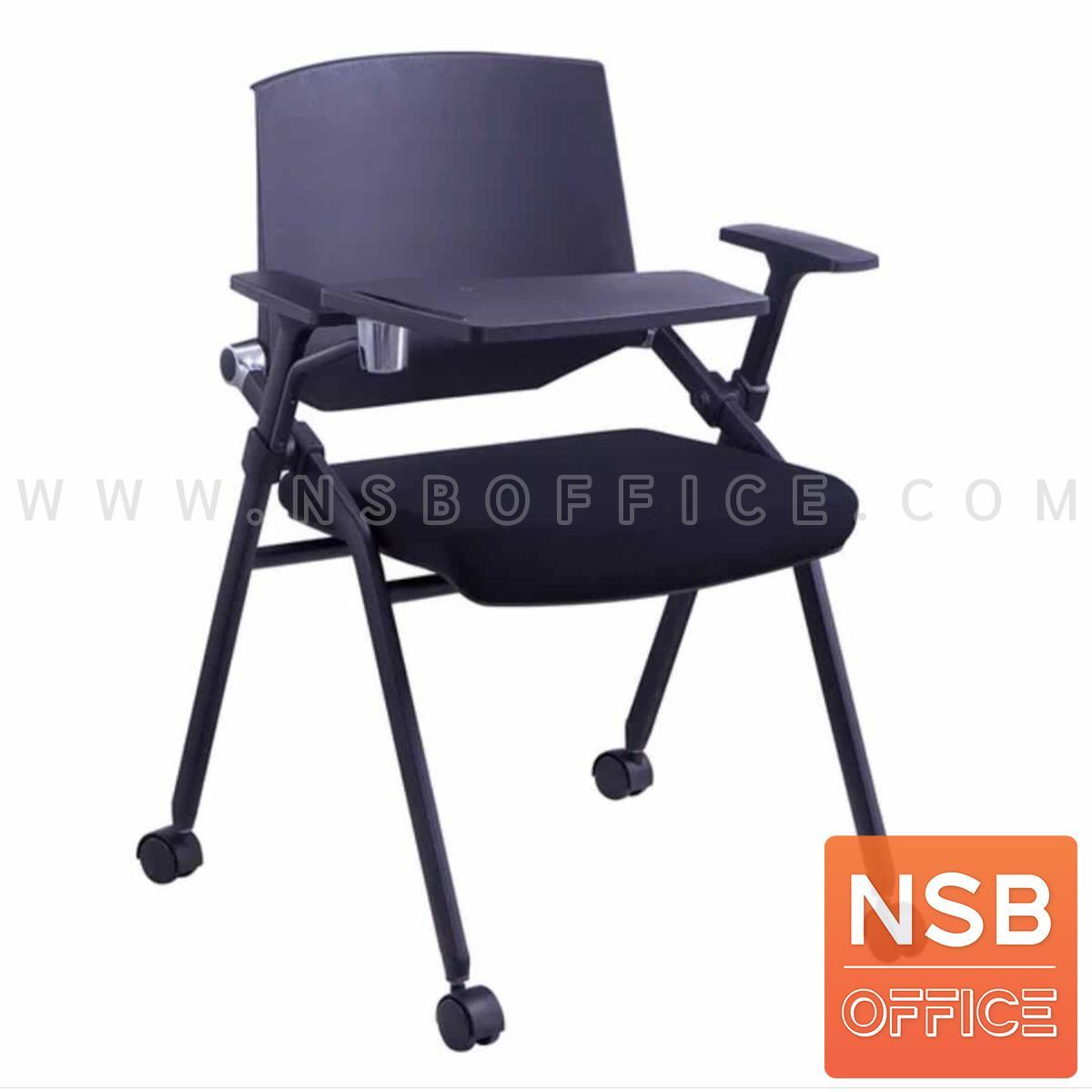 B07A099:เก้าอี้เลคเชอร์ รุ่น Adriana (อเดรียนา)   ขาเหล็กพ่นดำ ล้อเลื่อน