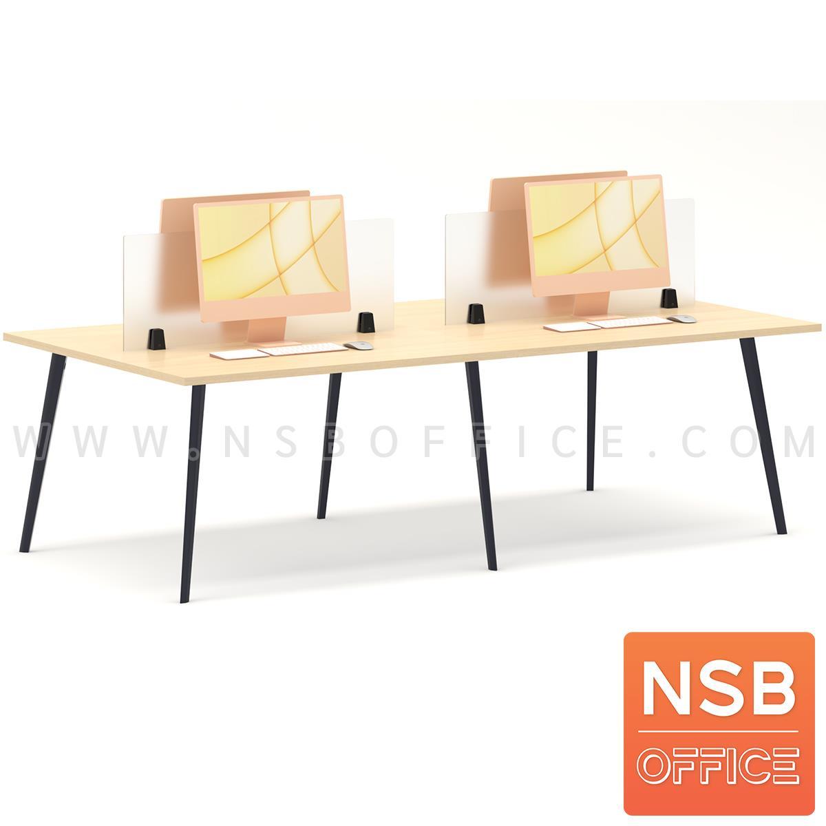 A27A035:โต๊ะทำงานกลุ่ม 4 ที่นั่ง  ขนาด 240W*120D cm. ขาปลายเรียว 6 เหลี่ยม สีเทาคราม