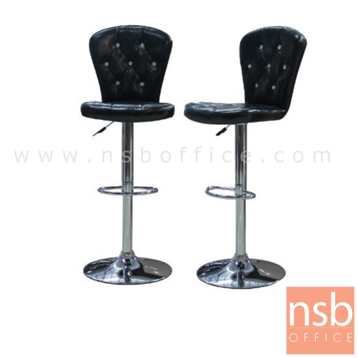 B18A085:เก้าอี้บาร์ รุ่น Jackson (แจ็คสัน) ขาโครเมี่ยมฐานจานกลม