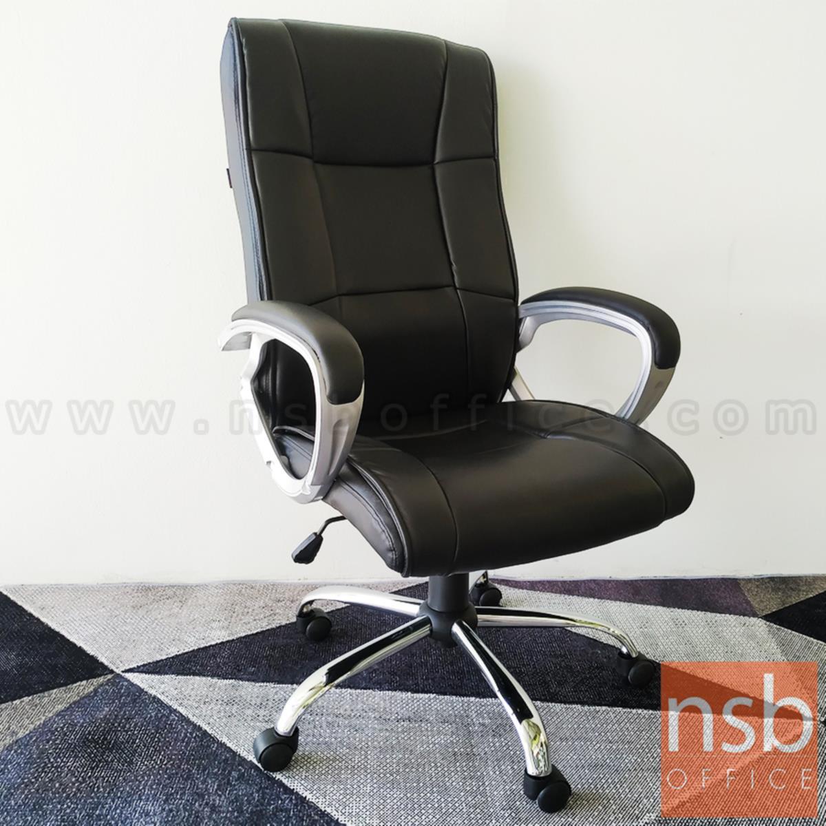 เก้าอี้ผู้บริหาร รุ่น Veda (วีดา) โช๊คแก๊ส ก้อนโยก