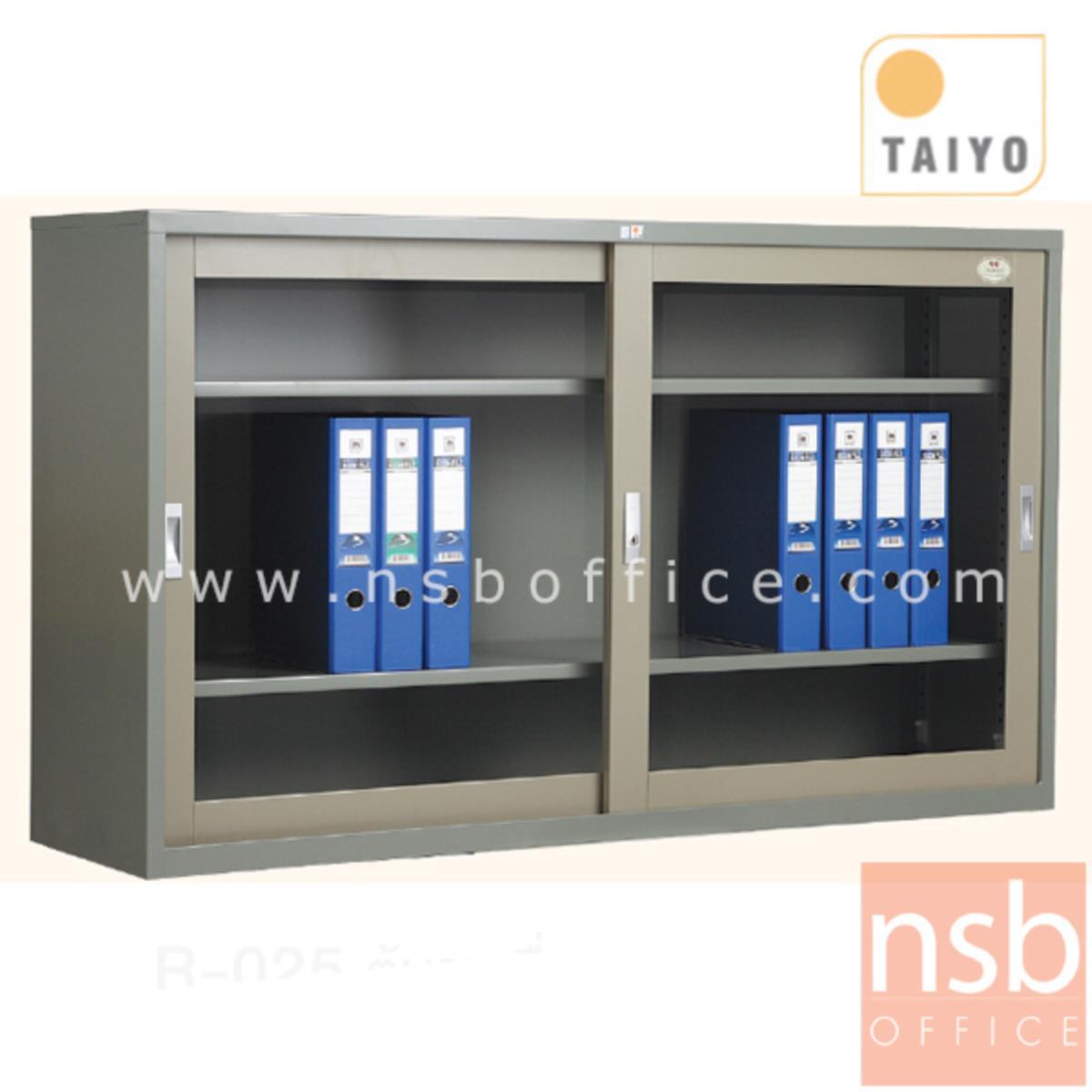 ตู้เหล็กบานเลื่อนกระจกเตี้ย สูง 88 ซม.  รุ่น R-022,R-024,R-025 (ขนาด 3,4,5 ฟุต) ระบบลูกล้อจากญี่ปุ่น