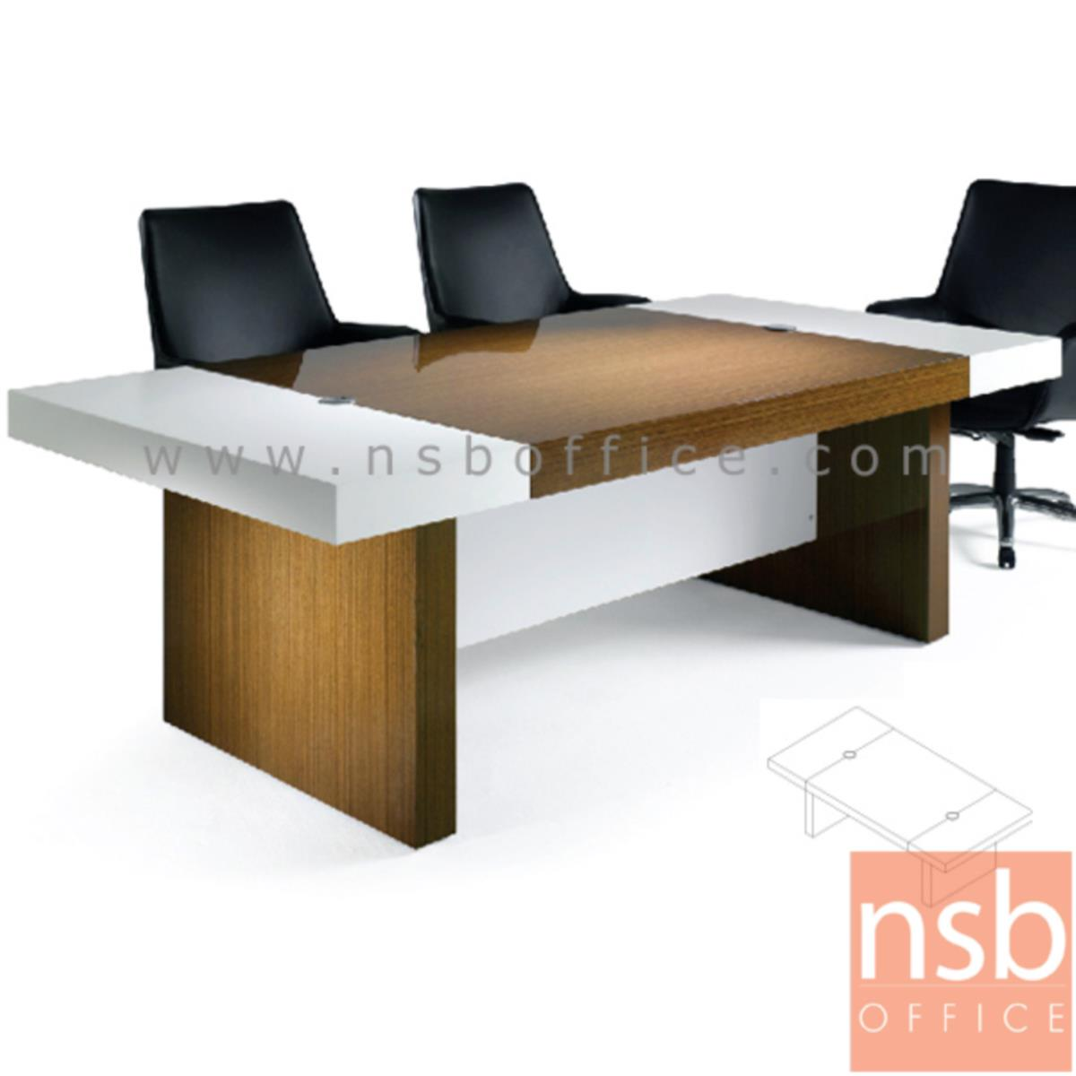 A05A155:โต๊ะประชุมทรงสี่เหลี่ยม  รุ่น Montel (มอนเทล) ขนาด 240W cm.  มีช่องร้อยสายไฟ สินค้ารอผลิต 30 วัน