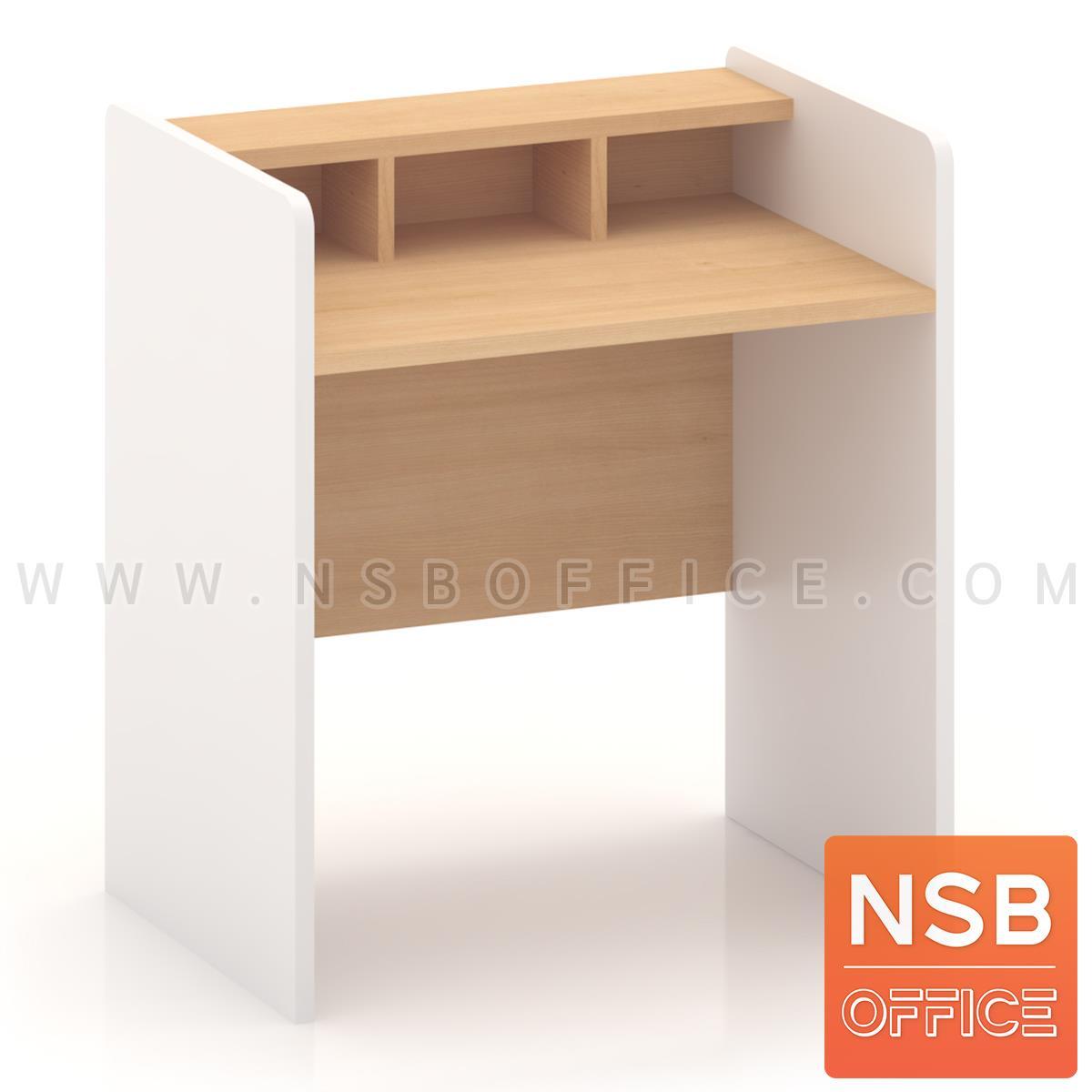 A13A217:โต๊ะทำงานคอมพิวเตอร์ รุ่น Began (บีแกนน์) ขนาด 80W, 100W cm.
