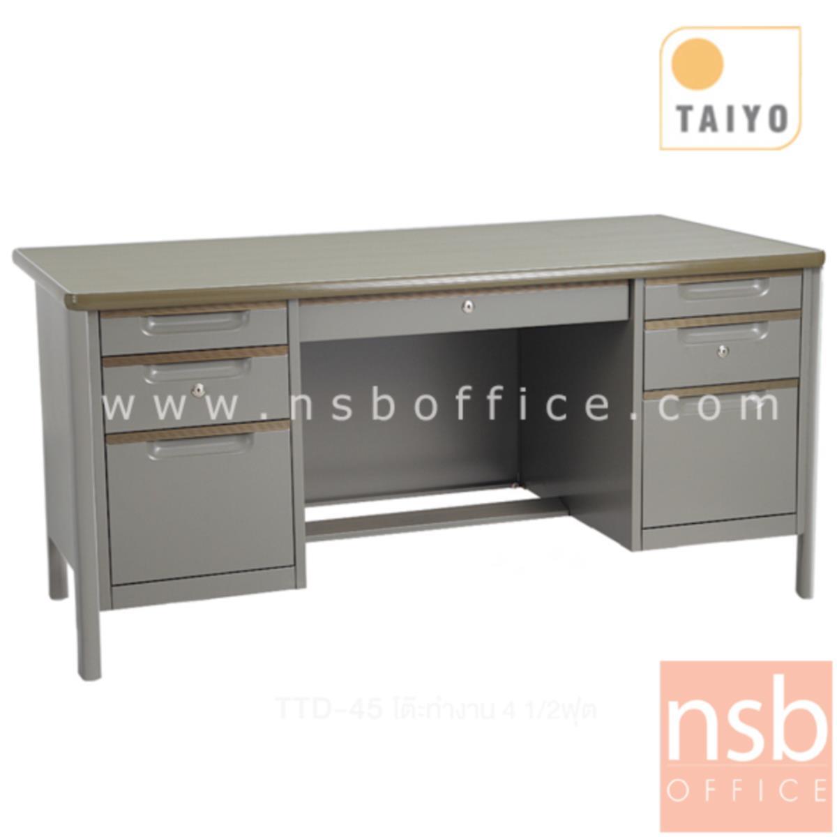 E02A047:โต๊ะทำงาน 7 ลิ้นชักขากล่อง  รุ่น TTDD ขนาด 4.5 ,5 ฟุต มือจับอลูมิเนียมพร้อมกุญแจล็อค