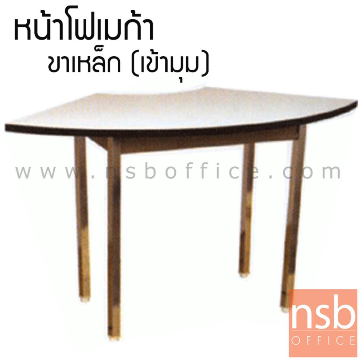 A07A017:โต๊ะเข้ามุมหน้าโฟเมก้า 1.1 มม. รุ่น Sumner (ซัมเนอร์) ขนาด 91W cm. ขาเหล็กชุบโครเมี่ยม