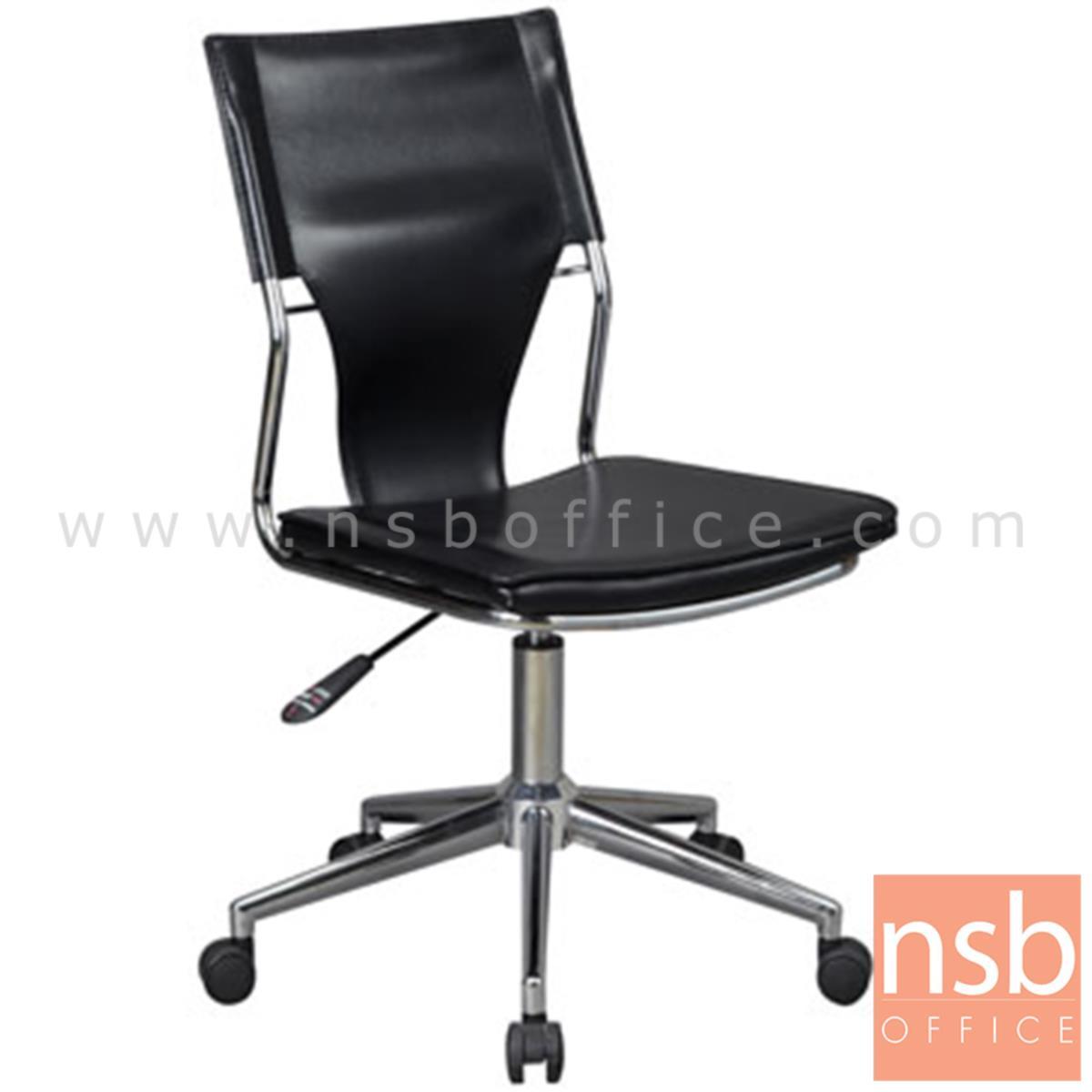 B24A231:เก้าอี้สำนักงาน รุ่น Mayfield (เมย์ฟิลด์)  โช๊คแก๊ส ขาเหล็กชุบโครเมี่ยม