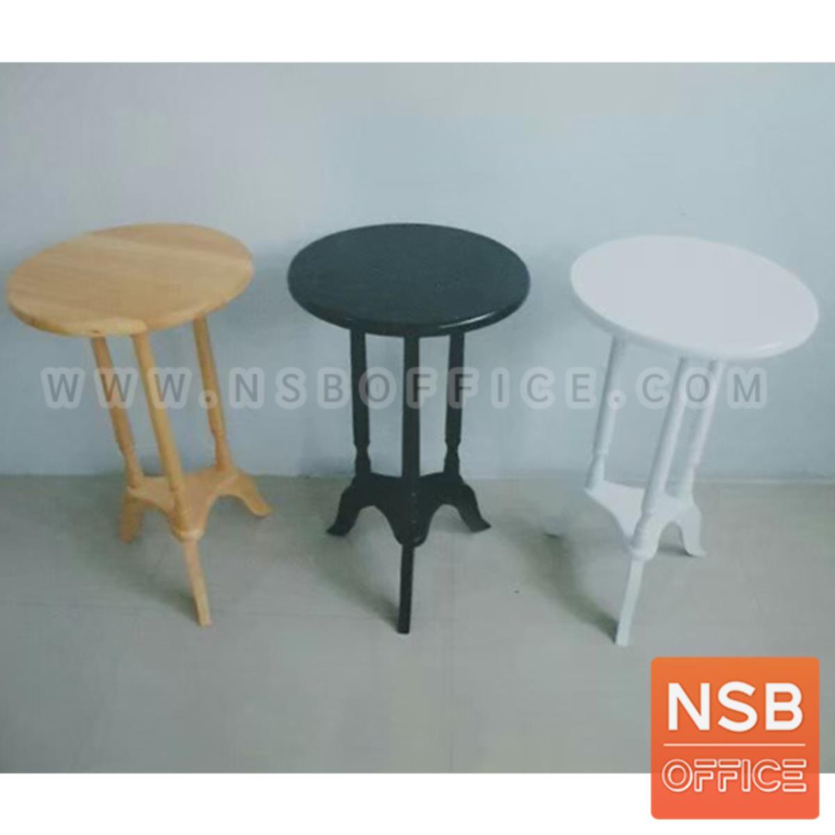 G20A019:โต๊ะกลางไม้ยางพารา รุ่น Dexter (เดกซ์เตอร์) ขนาด 38Di cm.
