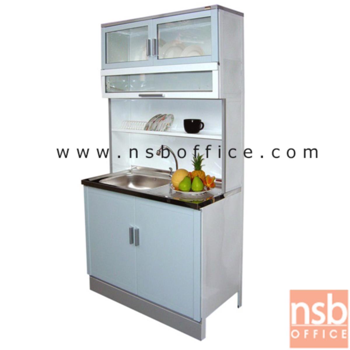 G07A092:ตู้ครัวสูงอลูมิเนียม พร้อมอ่างซิงค์ กว้าง 100 cm.