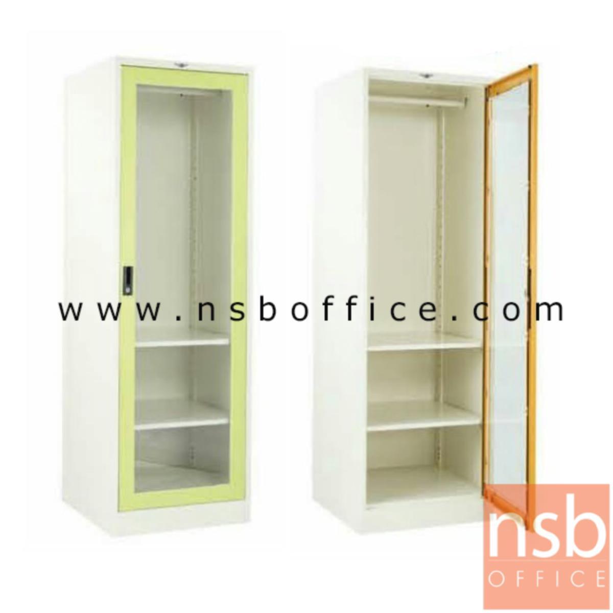 ตู้เสื้อผ้าเหล็ก 1 บานกระจก ขนาด 60W cm. รุ่น Blair (แบลร์)