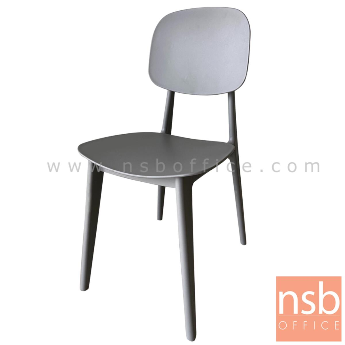 B11A036:เก้าอี้โมเดิร์นพลาสติกล้วน รุ่น Worthington (เวิร์ธธิงตัน) ขนาด 42W cm.