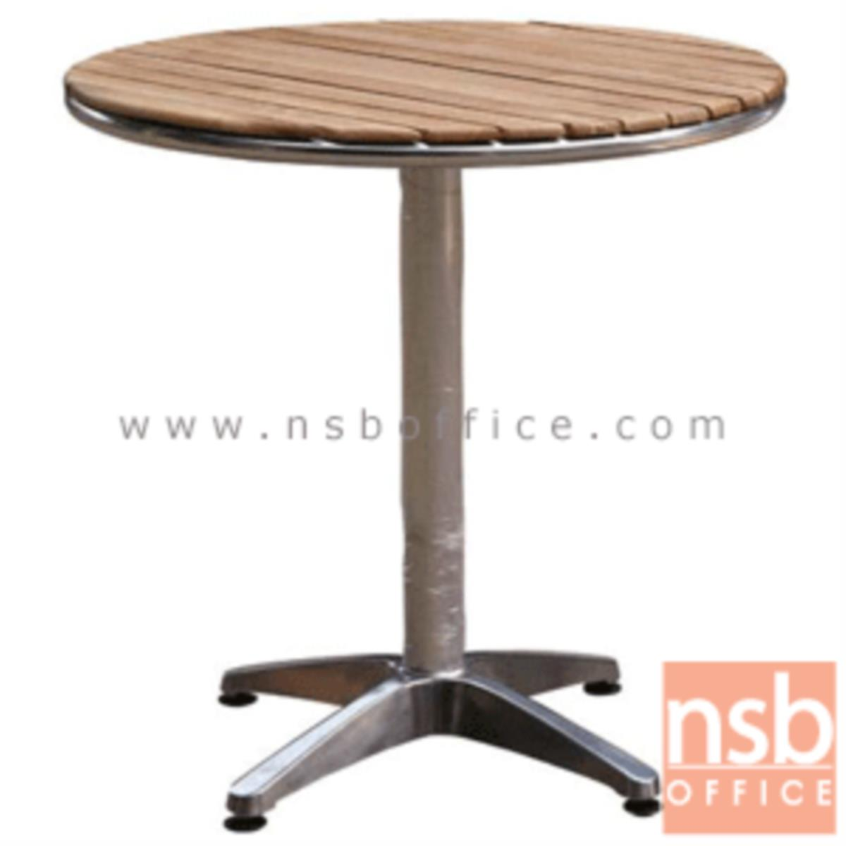 A09A080:โต๊ะหน้าไม้ รุ่น Kilmer (คิลเมอร์) ขนาด 60Di cm.  โครงอลูมิเนียม สีธรรมชาติ