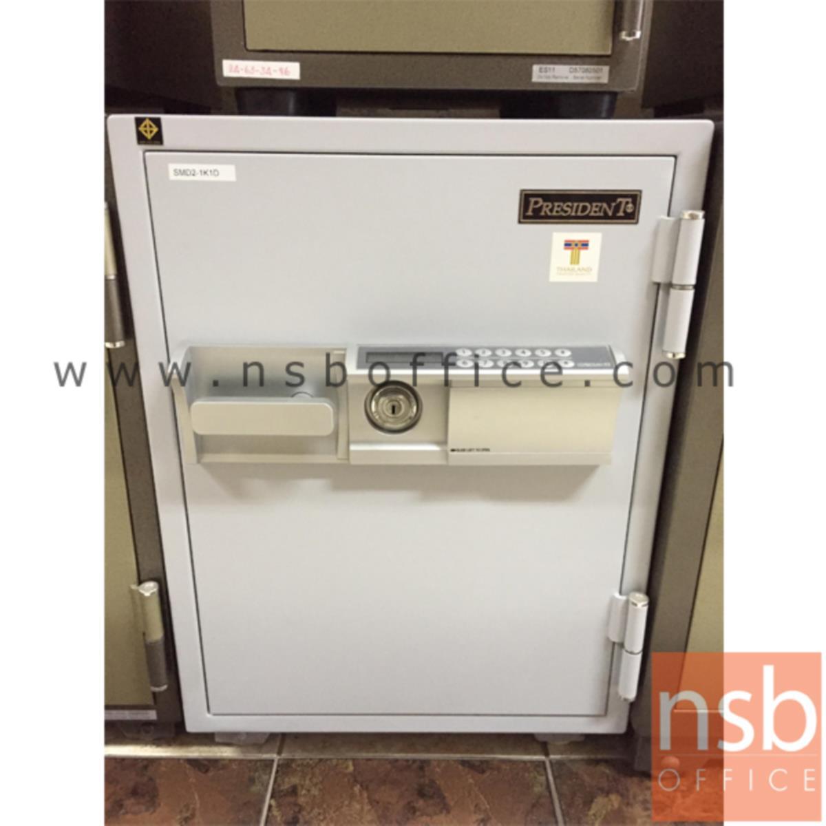 ตู้เซฟดิจิตอล 155 กก. รุ่น PRESIDENT-SB30D2 มี 1 กุญแจ 1 รหัส (รหัสใช้กดหน้าตู้)