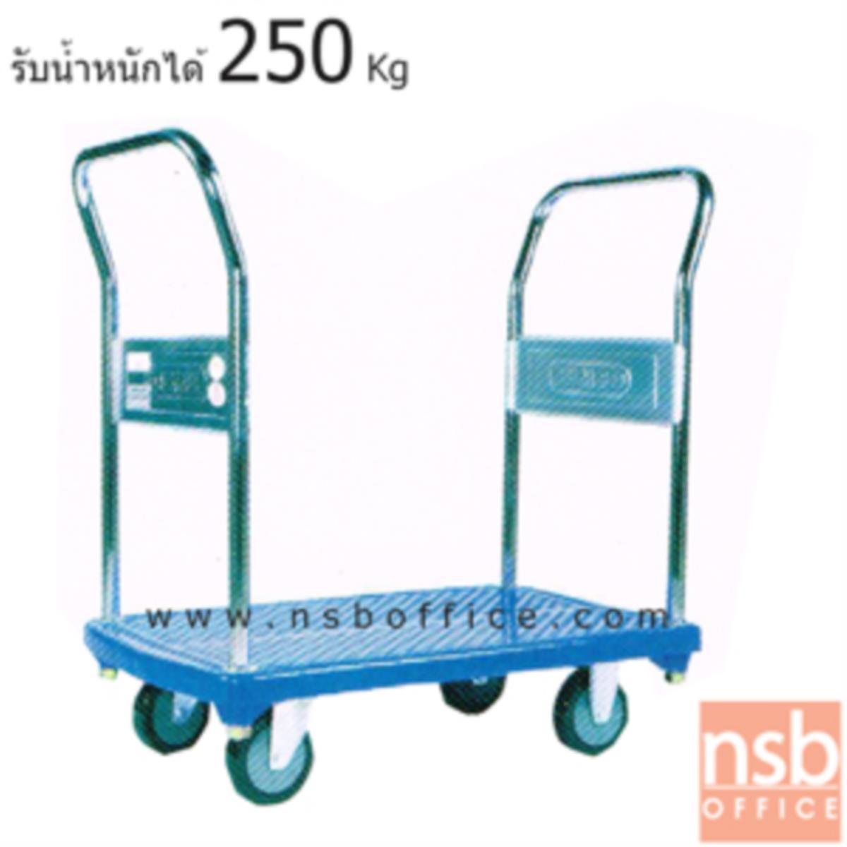 G03A033:รถเข็น 1 ชั้น มือจับ 2 ข้าง รับน้ำหนักได้ 300 Kg.
