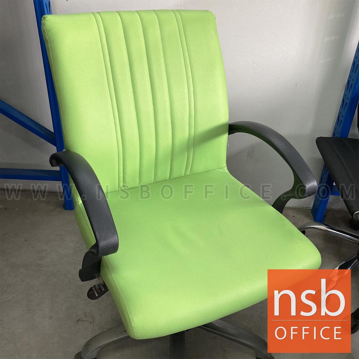 L02A379:เก้าอี้สำนักงาน    โช๊คแก๊ส ขาอลูมิเนียม