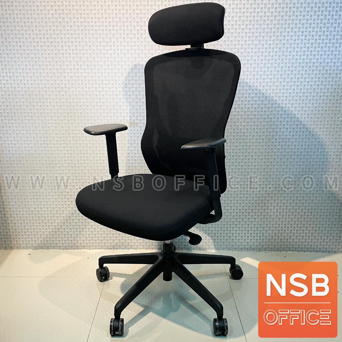 B28A133:เก้าอี้ผู้บริหารหลังเน็ต รุ่น Blackpearl (แบล็คเพิร์ล)  โช๊คแก๊ส มีก้อนโยก ขาพลาสติก