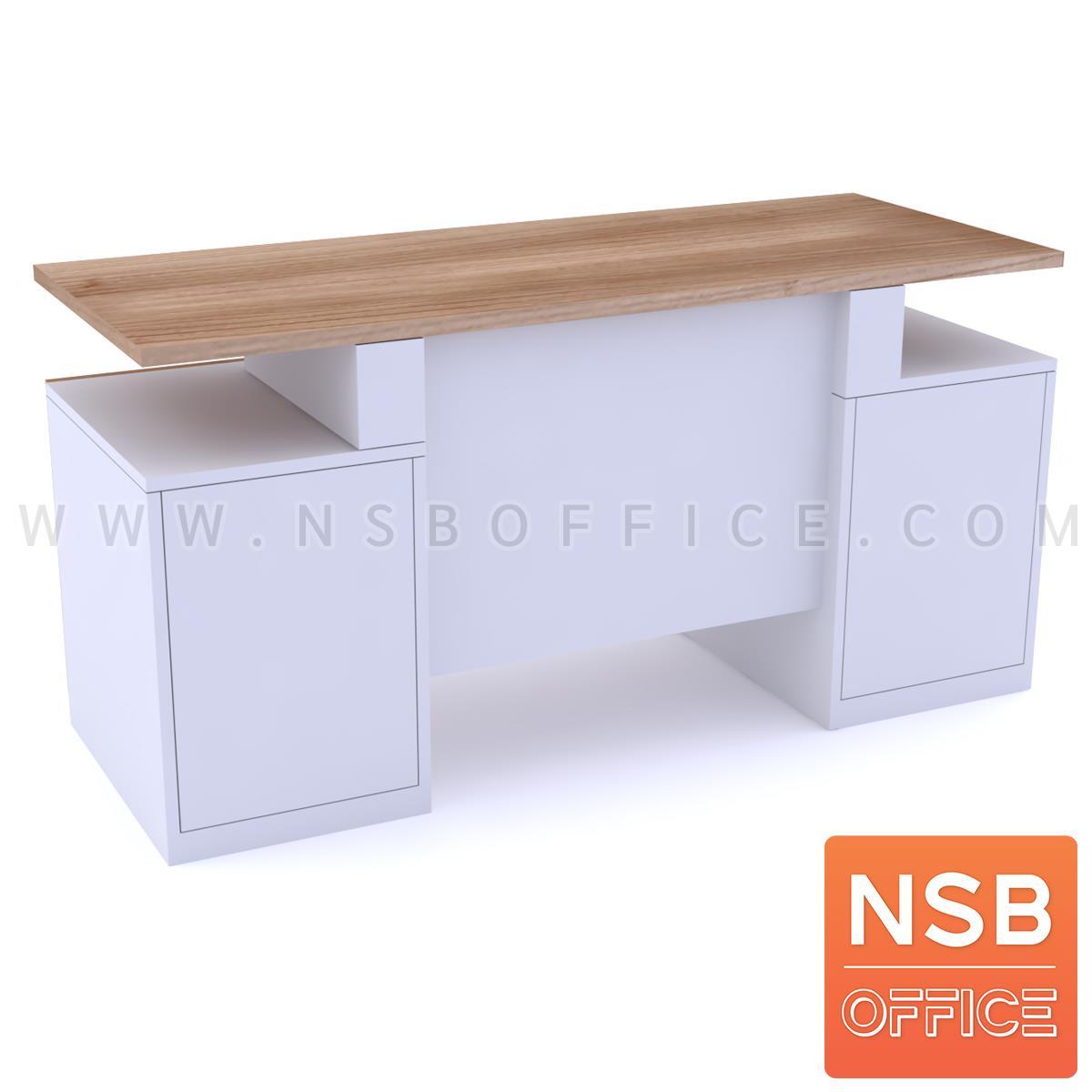 โต๊ะทำงาน 4 ลิ้นชัก รุ่น Nixon (นิกซัน) ขนาด 150W ,180W cm.  เมลามีน