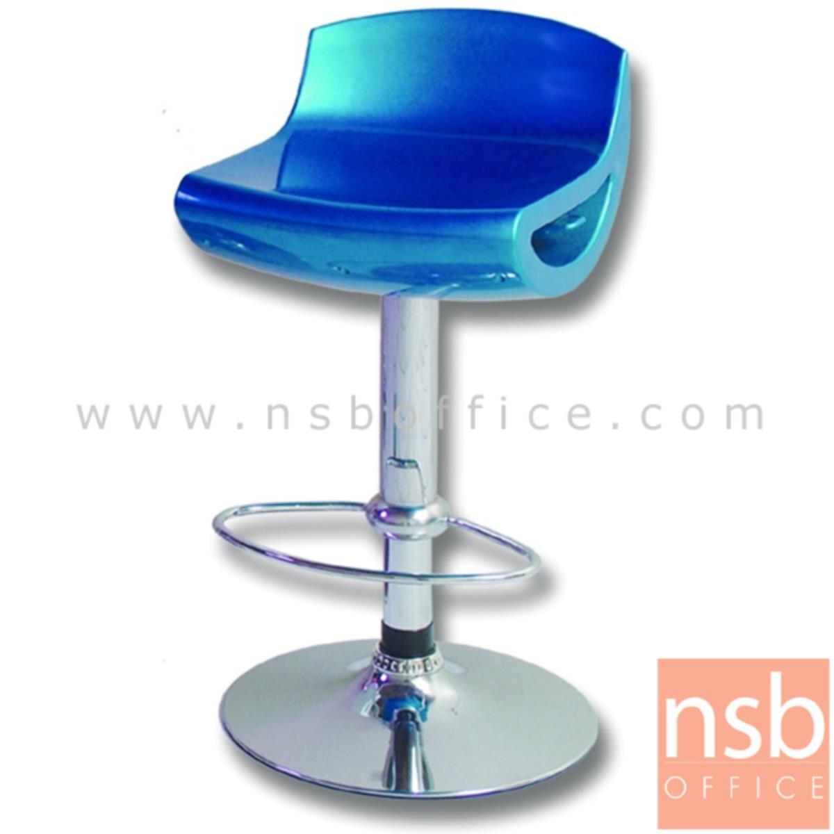 B18A013:เก้าอี้บาร์สูง ABS รุ่น Walpole (วอลโพล) ขนาด 35W cm. ขาโครเมี่ยมฐานจานกลม