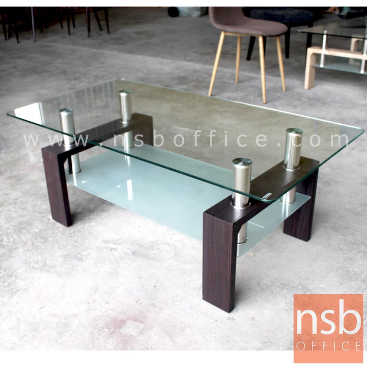 โต๊ะกลางกระจก รุ่น Sherrod (เชอร์ร็อด) ขนาด 110W cm. ขาไม้