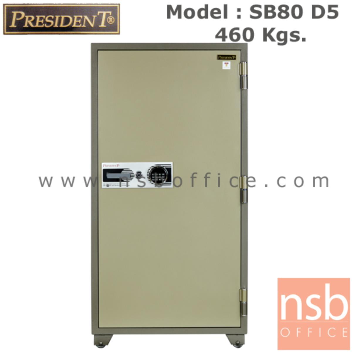 F05A066: ตู้เซฟนิรภัยชนิดดิจิตอลแบบใหม่ 460 กก. รุ่น PRESIDENT-SB80D5  มี 1 กุญแจ 1 รหัส (รหัสใช้กดหน้าตู้)