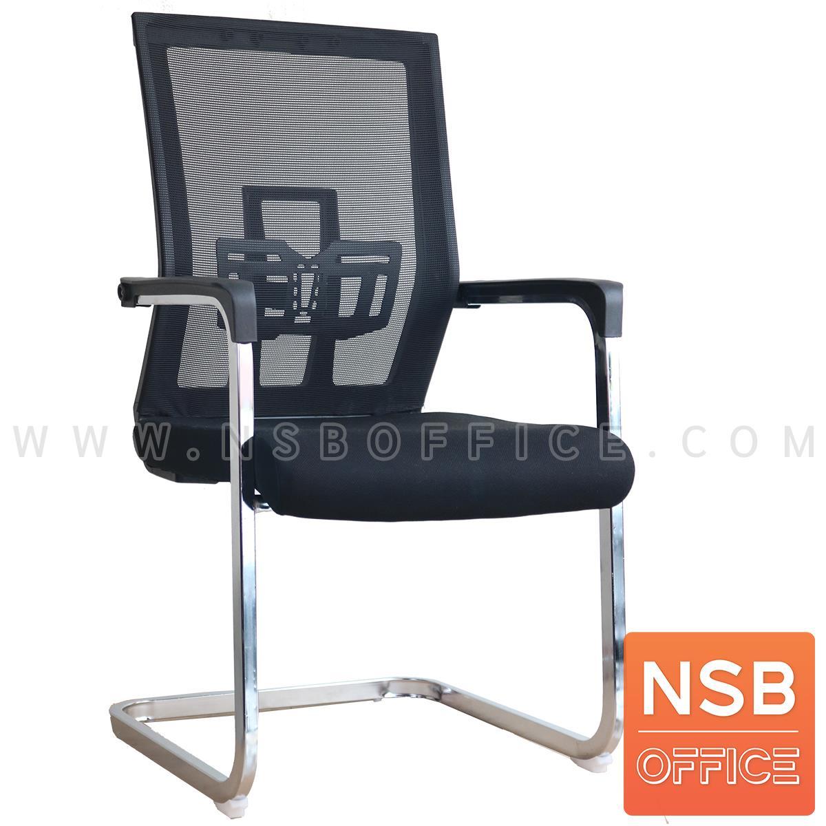 B04A205:เก้าอี้รับแขกหลังเน็ต รุ่น Beko (บีโก้)  ขาเหล็กชุบโครเมี่ยม