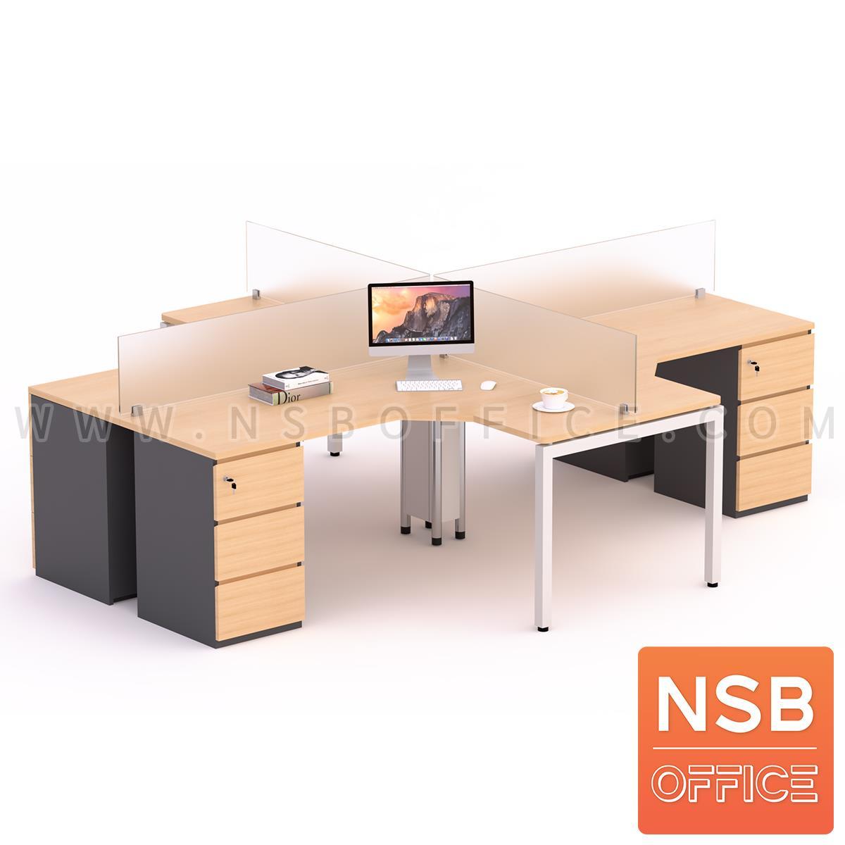 โต๊ะทำงานกลุ่มตัวแอล 4 ที่นั่ง  พร้อมลิ้นชัก 3 ลิ้นชัก ขาเหล็กกล่อง