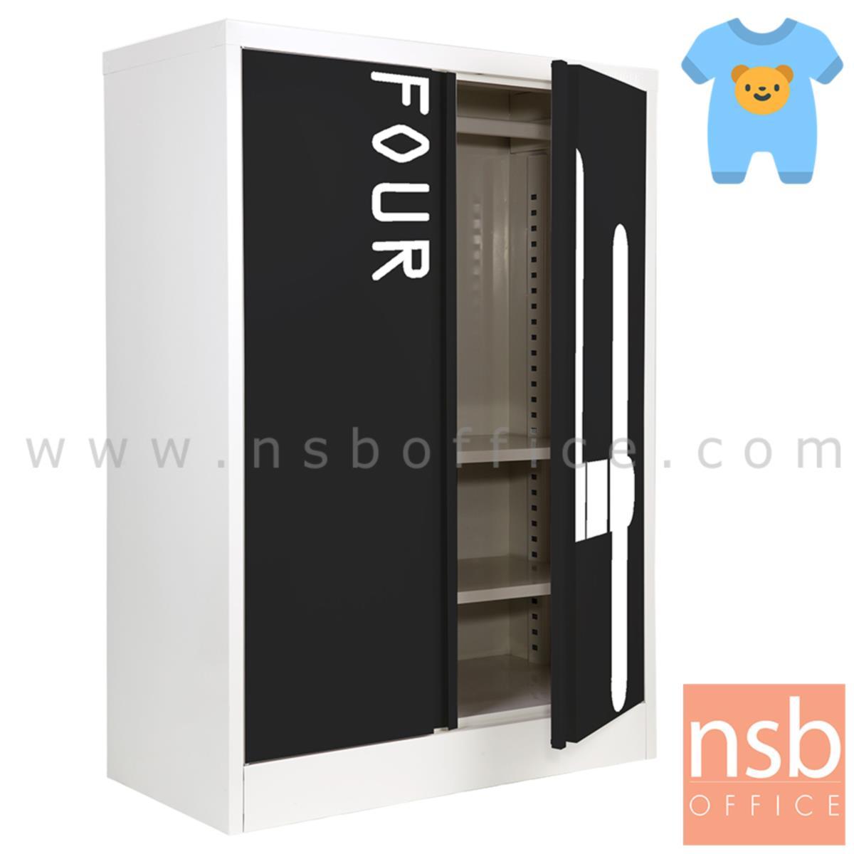 E23A007:ตู้เสื้อผ้าเด็กเหล็ก บานเปิดเตี้ย 122H cm (เลือกพิมพ์ลายหมีหรือลายตัวเลขได้) รุ่น ODW-12