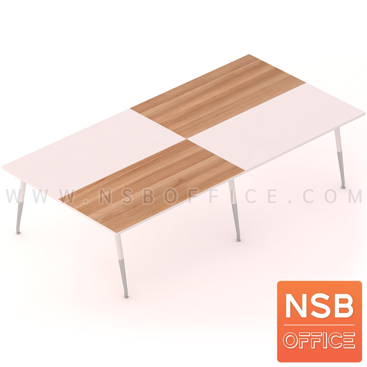 A05A174:โต๊ะประชุมทรงสี่เหลี่ยมสลับสีลายตาราง  ขนาด 300W ,360W ,420W ,480W cm. ขาปลายเรียว