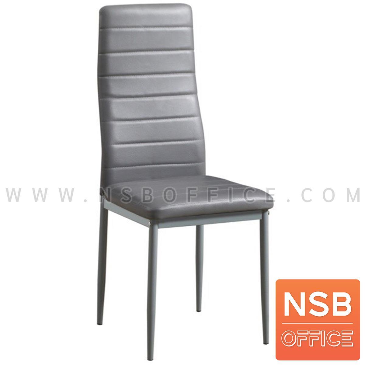 B22A199:เก้าอี้รับประทานอาหาร รุ่น Luxe (ลักซ์)  หุ้มหนังเทียม ขาเหล็กสีเทา