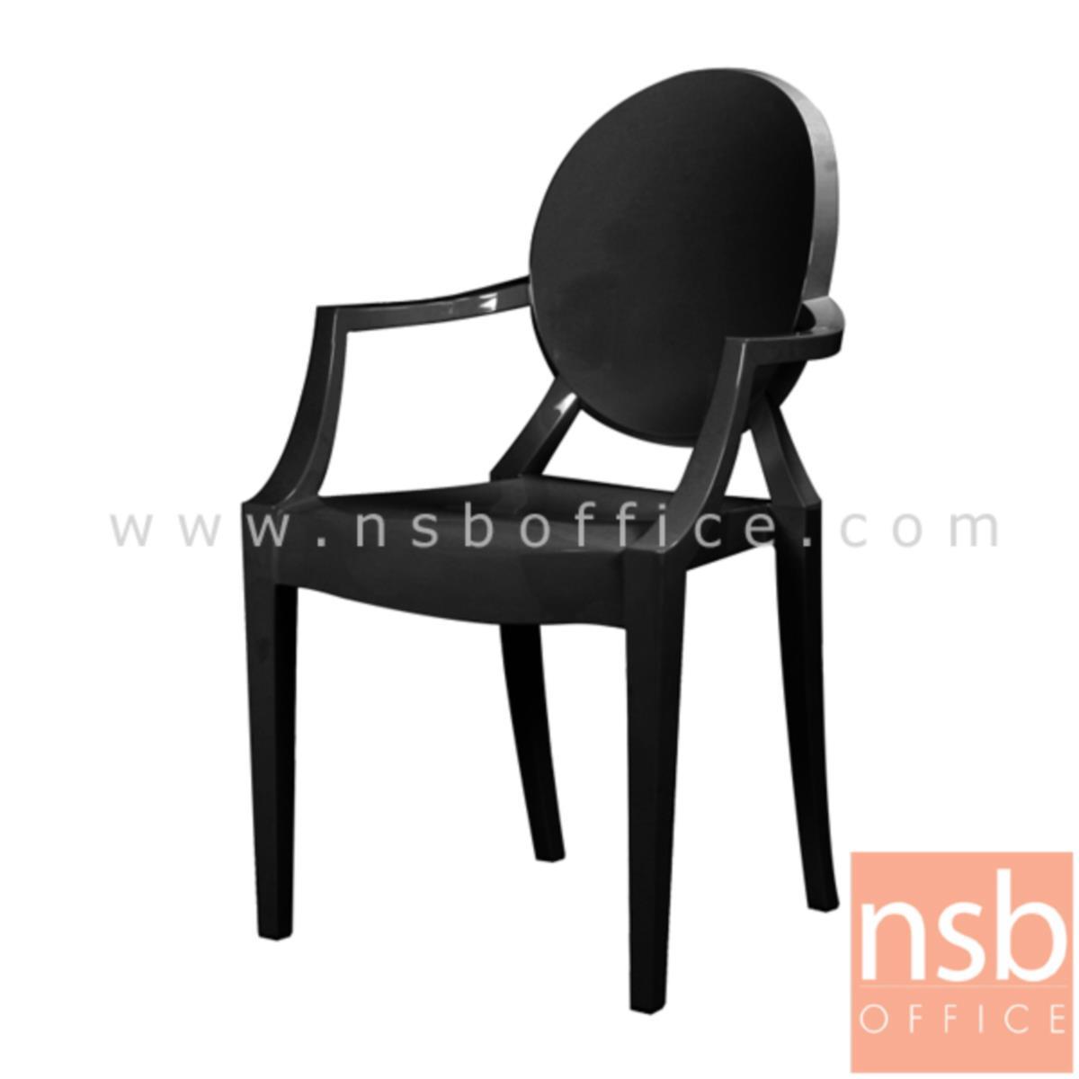 B29A079:เก้าอี้โมเดิร์นพลาสติกเงา(PC)ล้วน รุ่น PP9221 ขนาด 53W cm.
